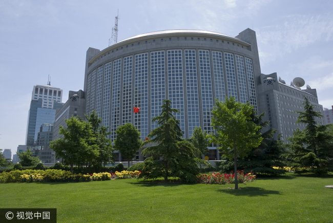 China's Foreign Ministry [File photo: VCG]