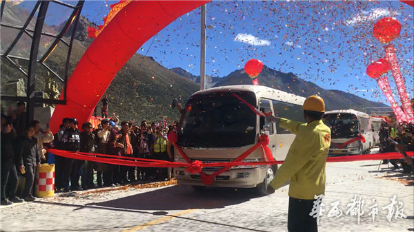 A minibus runs through the newly opend Chola Mountain tunnel in southwest China's Sichuan Province, Sept. 26, 2017. [Photo: West China City Daily]