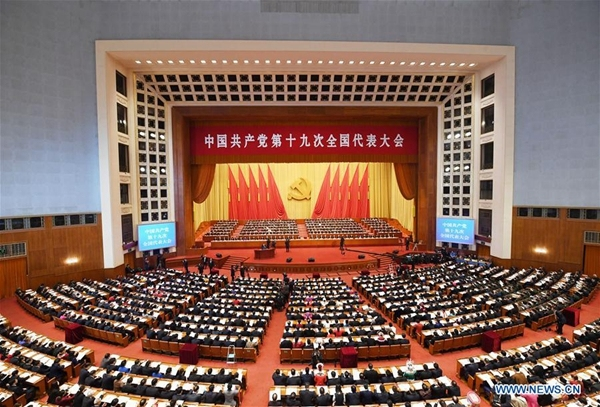 The Communist Party of China (CPC) opens the 19th National Congress at the Great Hall of the People in Beijing, capital of China, Oct. 18, 2017. [Photo: Xinhua/Zhang Duo]