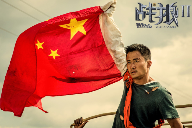 "Topping the Chinese box office with revenue of more than 5.6 billion yuan , China's action movie ""Wolf Warrior 2"" has dominated the country's big screens with its patriotic storyline in this summer. [File Photo: IC]"
