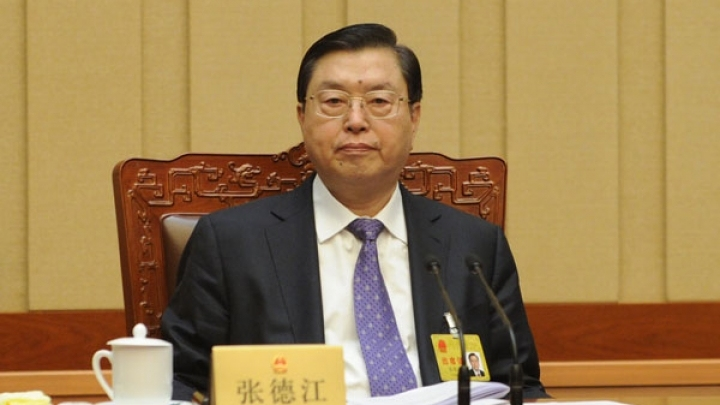 China opposes terrorism in all forms, top legislator tells a joint speakers' meeting