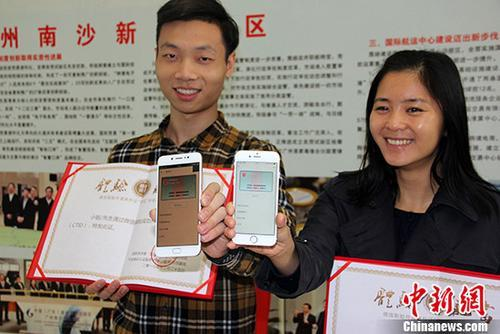 Two citizens register for WeChat ID in Guangzhou, south China's Guangdong Province on December 25, 2017. [Photo: Chinanews.com]