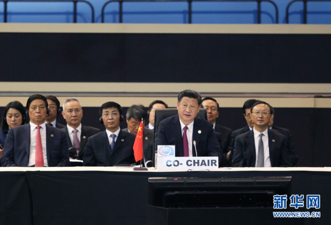 Chinese President Xi Jinping attends the Forum on China-Africa Cooperation in Johannesburg, South Africa on December 5, 2015. [File photo: Xinhua]