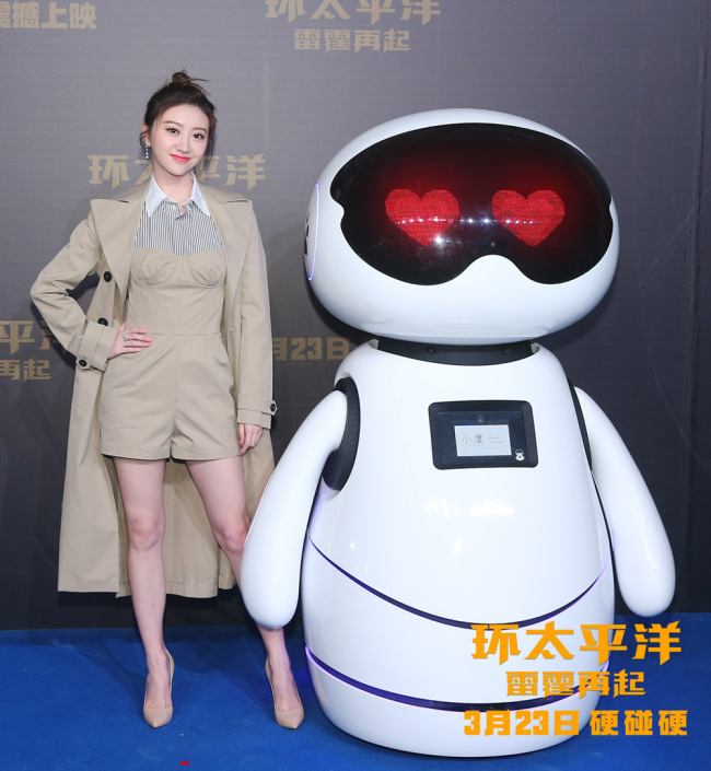 """Actress Jing Tian posed for a picture at a promotional event in Beijing for """"Pacific Rim Uprising"""" on Monday, March 12, 2018. [Photo: China Plus]"""