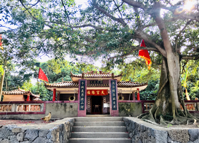 The ancestral temple of Shamei village, Bo'ao, Hainan. [Photo: China Plus/Ge Anna]