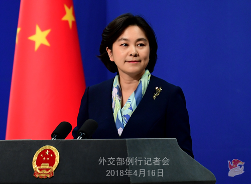 Chinese Foreign Ministry spokesman Hua Chunying speaks at a news conference on April 16, 2018. [Photo: fmprc.gov.cn]