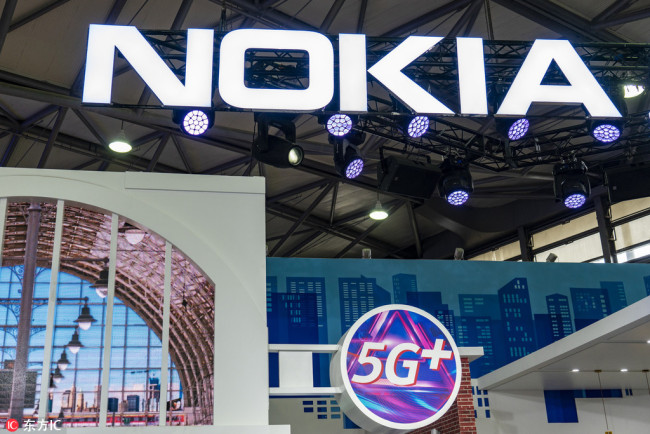 View of the stand of Nokia during the 2018 Mobile World Congress (MWC) in Shanghai on June 29, 2018 [File photo: China Business News/IC]