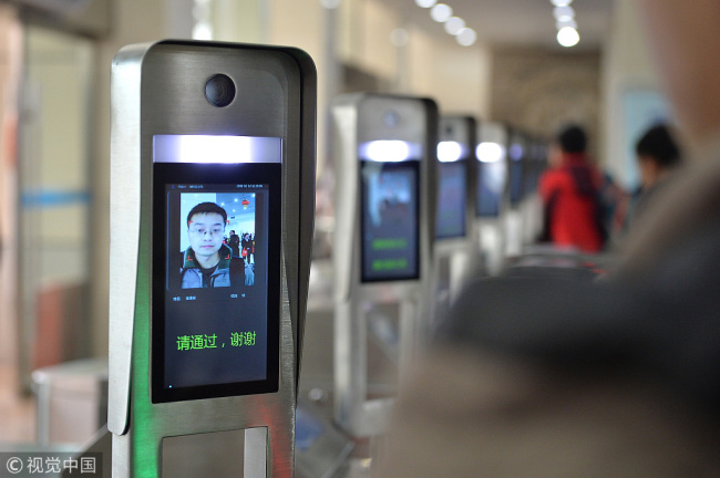 A facial recognition camera at the train station in Chengdu, Sichuan Province that is similar to the system installed in train stations in Jiangsu Province. [File photo:VCG]