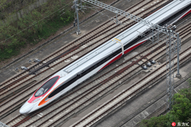 A train on the Guangzhou-Shenzhen-Hong Kong Express Rail Link at Shenzhen North Railway Station in Shenzhen City, Guangdong Province on May 14, 2018. [File Photo: IC]