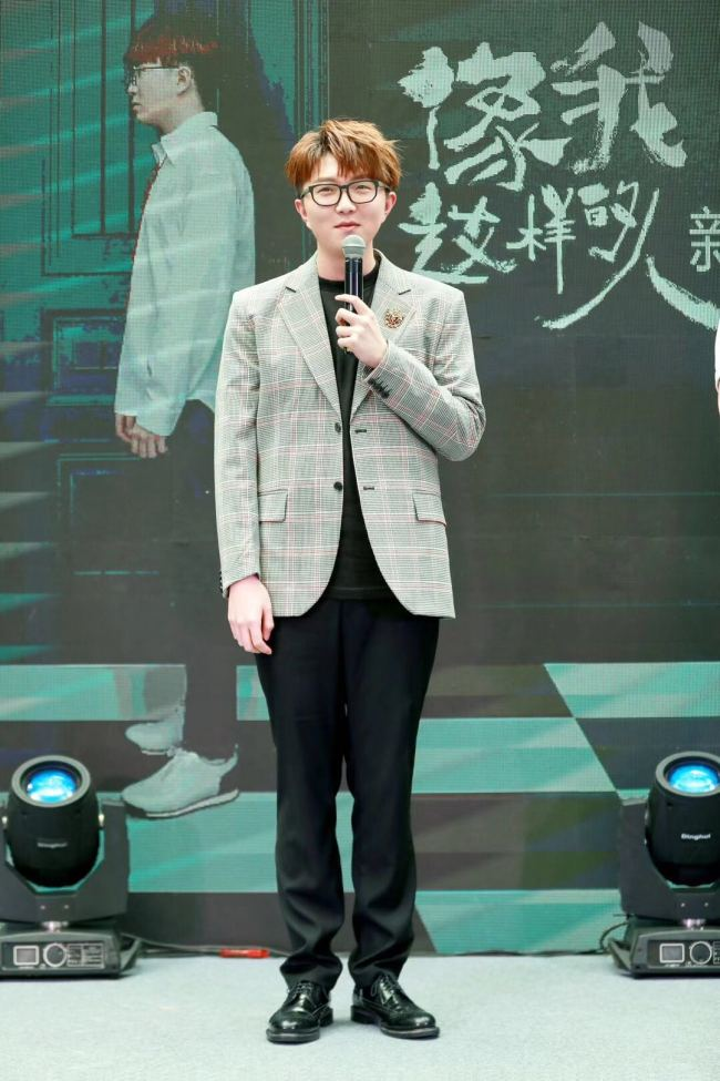 Chinese pop singer Mao Buyi attends a promotional event on Aug 28, 2018 for his first-ever solo concert in Shanghai next month.[Photo: China Plus]