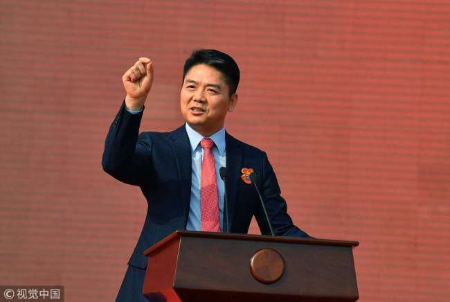 Liu Qiangdong, founder and CEO of Chinese e-commerce giant JD.com [File photo: VCG]
