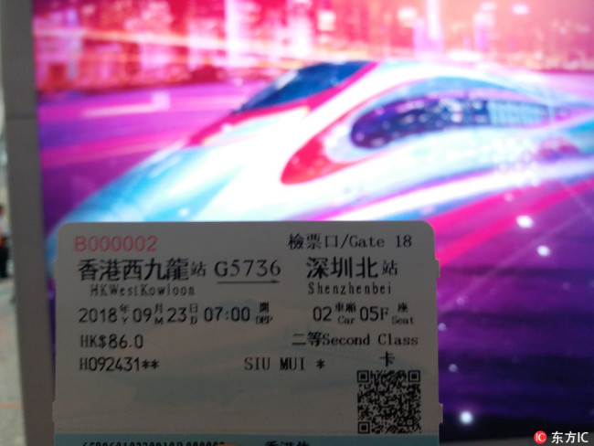 A commuter shows his ticket from Hong Kong West Kowloon to Shenzhen North on Guangzhou-Shenzhen-Hong Kong Express Rail Link at the West Kowloon railway station in Hong Kong, China, September 10, 2018. [Photo: IC]