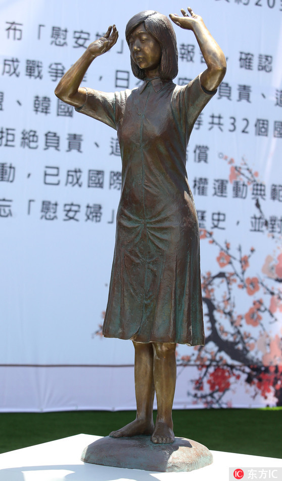 "Taiwan' first ""comfort women"" statue is pictured during the unveiling ceremony in Tainan, Taiwan, 14 August 2018.[File photo:IC]"