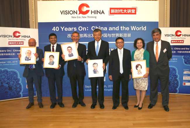 Editor-in-Chief of China Daily Zhou Shuchun (R3) and Rupert Li (R1), the global chief operating officer and a senior partner at King & Wood Mallesons, take picture with guest speakers at China Daily's Vision China event in London, Sept 13, 2018. [Photo: chinadaily.com.cn]
