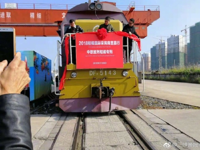 The first exclusive train for oranges of the China Railway Express starts from Yichang, in Hubei Province on November 8, 2018. [Photo: Weibo.com]