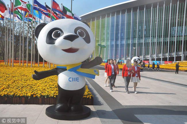 The first China International Import Expo (CIIE) in Shanghai [File photo: VCG]