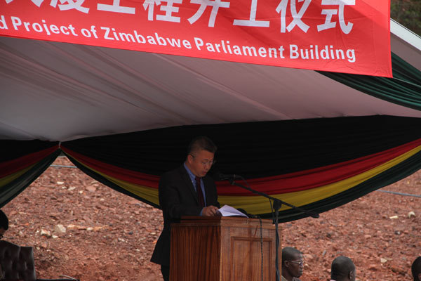 China's acting ambassador to Zimbabwe Zhao Baogang addresses the audience at the commencement ceremony of China-aided project of Zimbabwe's new parliament building in Mt. Hampden on November 30th, 2018. [Photo: China Plus]