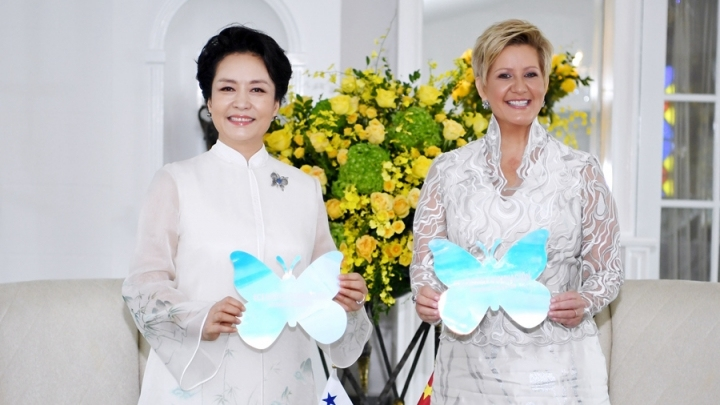 Chinese president's wife attends AIDS event in Panama