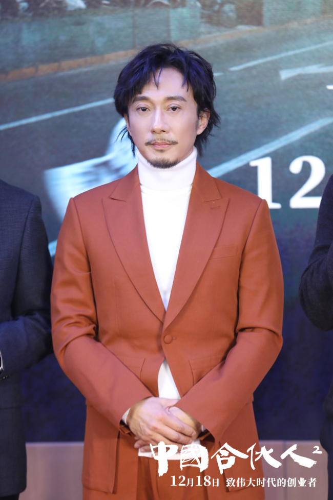 "Actor Zhao Lixin attends a press event on Monday afternoon, Dec 10, 2018 in Beijing, where it was announced his film ""Fighting Men of China"" would hit theatres next week. [Photo provided to China Plus]"