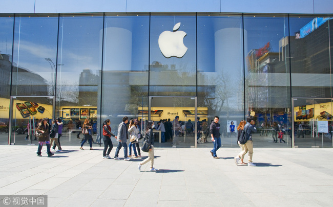 An Apple store in Beijing. [File Photo: VCG]