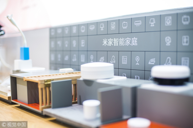 Xiaomi's smart family products displayed at a store in Beijing. [File Photo: VCG]