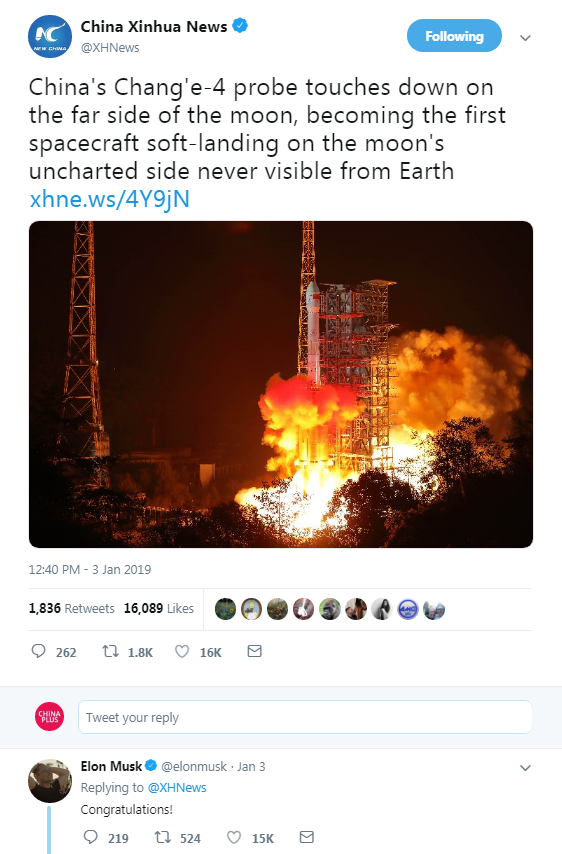 Elon Musk's tweet. [Screenshot: China Plus]