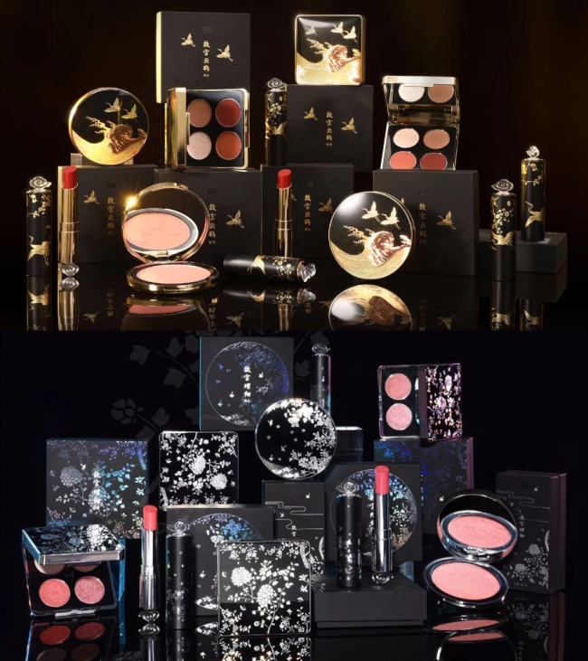 """Photo shows a new collection of cosmetics released by the Palace Museum, December 11, 2018, just one day ahead of China's """"Double Twelve"""" online shopping promotion. The new collection includes lipsticks, eye shadow palettes, blush and highlights based on historic Chinese themes. [Photo: The Palace Museum Taobao]"""