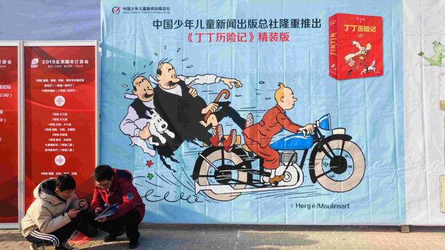 A poster for Tintin is seen at the Beijing Book Fair, January 10, 2019. [Photo: CGTN]