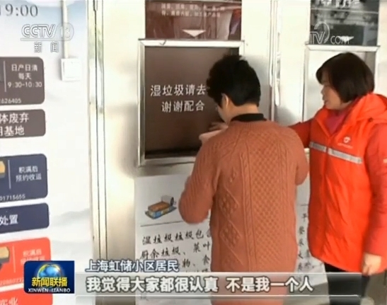 Residents of a local community in Shanghai. [File Photo: Screenshot from CCTV news]