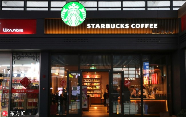 View of a cafe of Starbucks Coffee in Ningbo city, east China's Zhejiang province, 9 February 2019. [File Photo: IC]