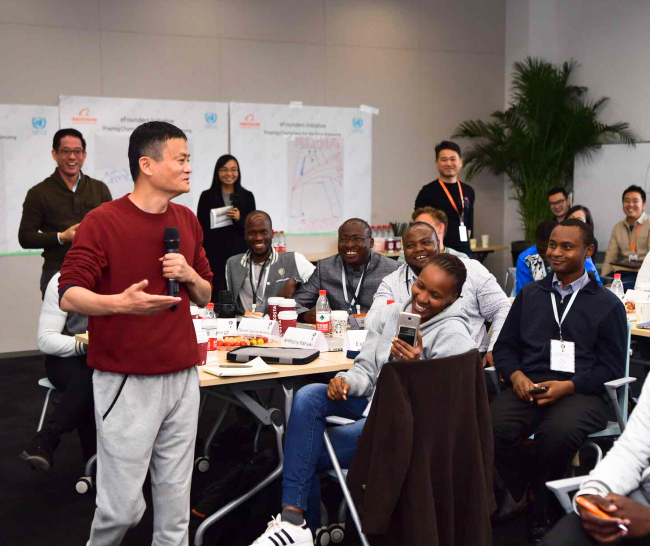 Jack Ma or Ma Yun, chairman of Chinese e-commerce giant Alibaba Group, gives a lecture to African young entrepreneurs at the headquarters of Alibaba in Hangzhou city. [File Photo: IC]