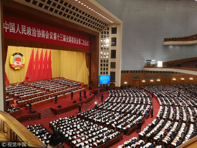 China's top political advisory body, the CPPCC, concludes its annual session in Beijing on March 13, 2019. [Photo: VCG]