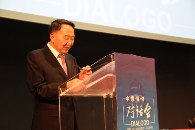 Jiang Jianguo, deputy head of the Publicity Department of the Communist Party of China Central Committee, addresses the China-Italy Media Dialogue held in Rome, Italy, on Wednesday, March 20, 2019. [Photo: China Plus]