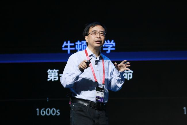 Pan Jianwei, lead scientist of China's quantum experiments at space scale and a member of the academy, attends the launch ceremony of Quantum Computing Cloud platform in Hangzhou city, east China's Zhejiang province, 11 October 2017.[File Photo: IC]