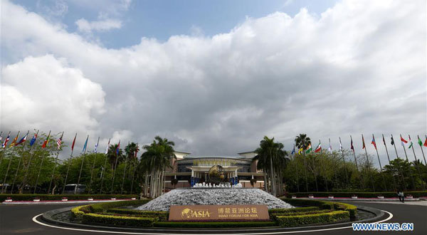 """Photo taken on March 25, 2019 shows the International Conference Center in Boao Town of Qionghai City, south China's Hainan Province. The BFA annual conference will be held in Boao from March 26 to 29 under the theme of """"Shared Future, Concerted Action, Common Development."""" [Photo: Xinhua/Yang Guanyu]"""