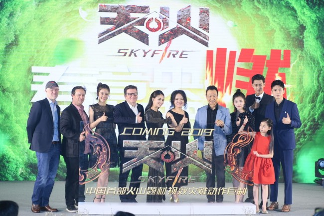 "The cast members pose for a group photo at the news conference for Chinese action disaster movie ""SkyFire"" in Beijing, April 14, 2019. [File Photo: IC]"