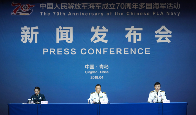 Chinese People's Liberation Army (PLA) Navy holds a press conference on Saturday, April 20, 2019 in Qingdao. [Photo: China Plus]