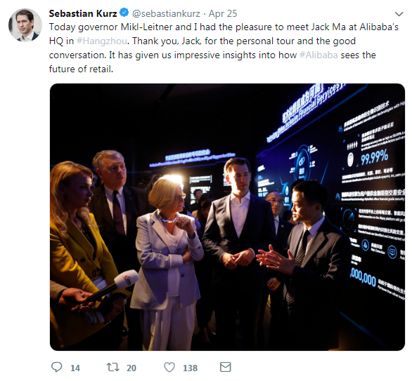 The tweet of Austrian PM Sebastian Kurz [Screenshot: China Plus]