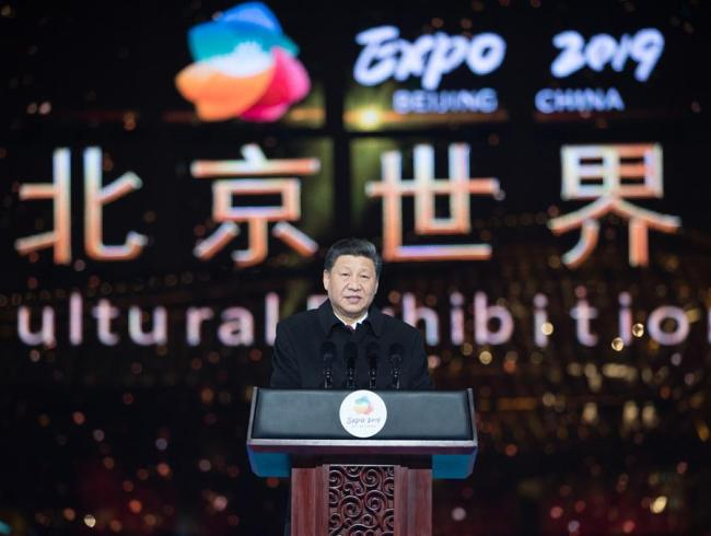 Chinese President Xi Jinping delivers a speech at the opening ceremony of the International Horticultural Exhibition 2019 Beijing in Yanqing District of Beijing, capital of China, April 28, 2019.  [Photo: Xinhua]