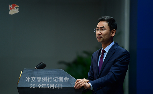 Foreign Ministry spokesperson Geng Shuang [Photo: fmprc.gov.cn]