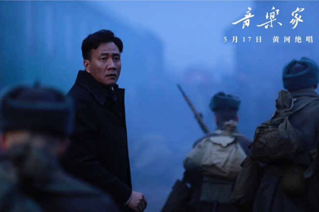 """A still from the film """"The Composer"""", which is due to hit Chinese cinemas on May 17. [Photo: China Plus]"""