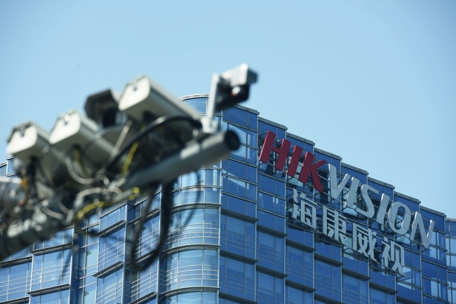 Surveillance cameras are seen at the headquarters of China's Hangzhou Hikvision Digital Technology Co Ltd in Hangzhou city, east China's Zhejiang province, 22 May 2019. [Photo: IC]