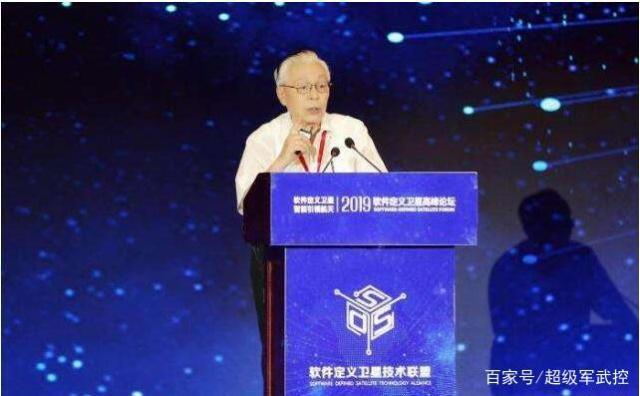 Ouyang Ziyuan, an academician of Chinese Academy of Sciences, speaks at a scientific forum in the city of Rizhao, Shandong Province. [Photo: wechat]