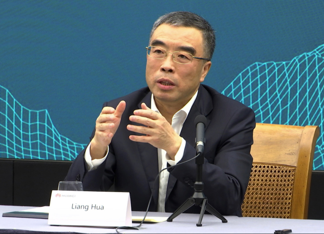 In this image made from video, Liang Hua, Huawei's chairman, speaks at a press conference at the company's headquarters in Shenzhen on Friday, July 12, 2019. [Photo: IC/AP Photo/Dake Kang]