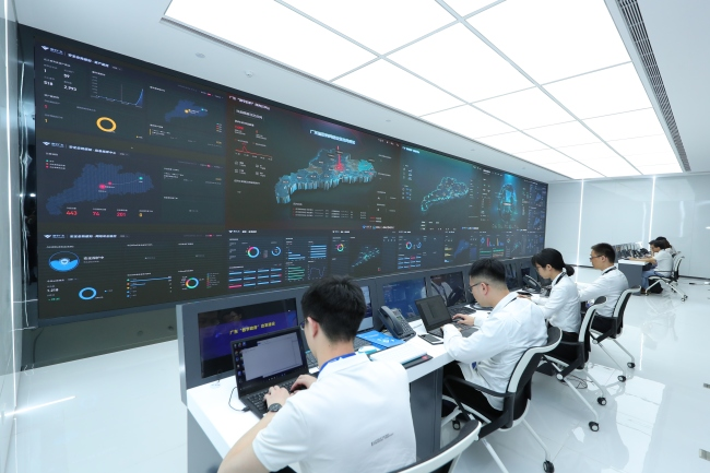 Guangdong Digital Government Operating Center [Photo: China Plus]