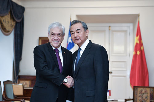 Chinese State Councilor and Foreign Minister Wang Yi and Chilean president Sebastian Pinera holds talks in Santiago, Chile, July 27, 2019. [Photo: fmprc.gov.cn]<br>