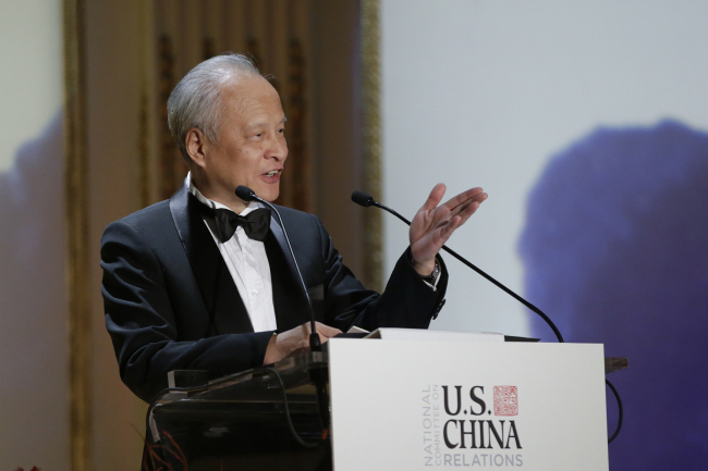 Chinese Ambassador to the United States Cui Tiankai delivers a speech at a dinner in New York on Nov. 20, 2017. [File Photo: China News Service via VCG/Liao Pan]