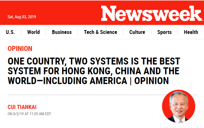 An op-ed of Chinese Ambassador to the United States Cui Tiankai was published by the U.S. magazine Newsweek on Aug. 2, 2019. [Screenshot: China Plus]
