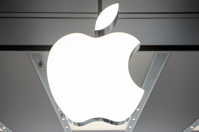 Logo of Apple Inc. [File Photo: IC]
