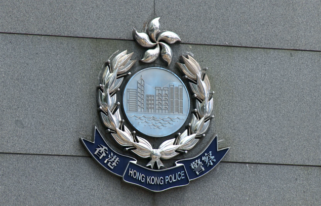 A video screenshot shows the emblem of Hong Kong Police at the Hong Kong Police Headquarters. [Photo: cctv.com]